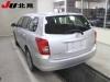 Toyota Corolla Fielder NZE144
